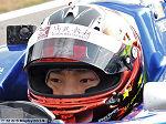 2014 British GT Donington Park No.199