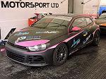 2015 British GT Oulton Park No.044