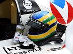 2017 FIA World Endurance Championship Silverstone No.155