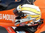 2017 FIA World Endurance Championship Silverstone No.139