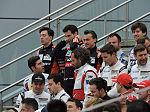 2017 FIA World Endurance Championship Silverstone No.200